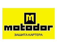 Мотодор (ТриоСервис)